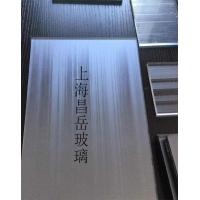 上海昌岳高端拉丝玻璃