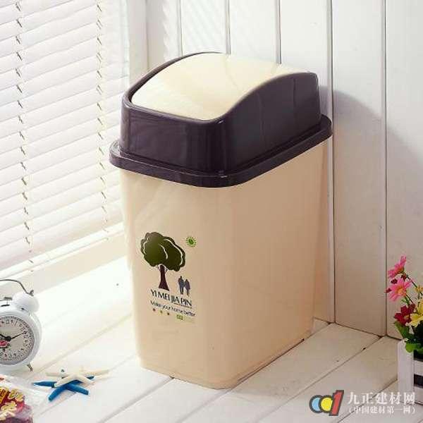 家用垃圾桶
