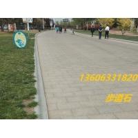 步行街石质地铺砖,人行道浅灰荔枝面花岗岩步道石