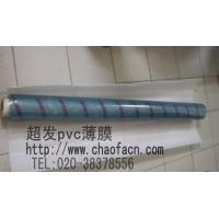 防静电透明pvc薄膜、软塑料薄膜