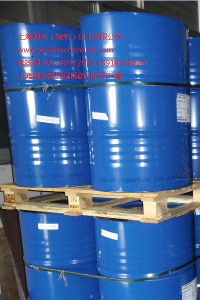 源禾拜耳科思创水性聚氨酯 水性哑光树脂 水性固化剂L67BA