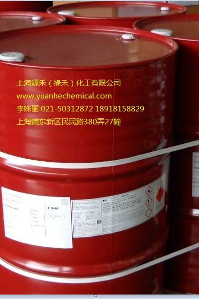 拜耳科思创水性固化剂水性聚氨酯缘禾ACURE 5140