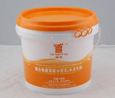 天津墻面堵漏材料墻體防水青龍廁浴間防水涂料