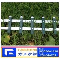 PVC草坪护栏 PVC绿化带护栏 PVC花坛护栏/栅栏