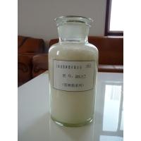 供应上海劲凯201*7强碱性阴离子交换树脂