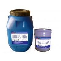 水泥地面专用固化剂 混凝土密封固化剂