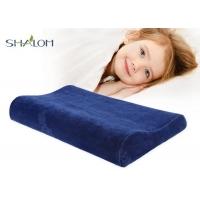 SHALOML/淳梦儿童枕头 定型护颈活性炭保健记忆枕 全棉