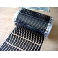 新一代地暖电热膜 碳纤维地暖发热膜