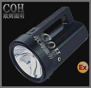 IW5200多功能手提式探照燈關鍵詞多功能手提式探照燈價格圖-- 江蘇歐輝