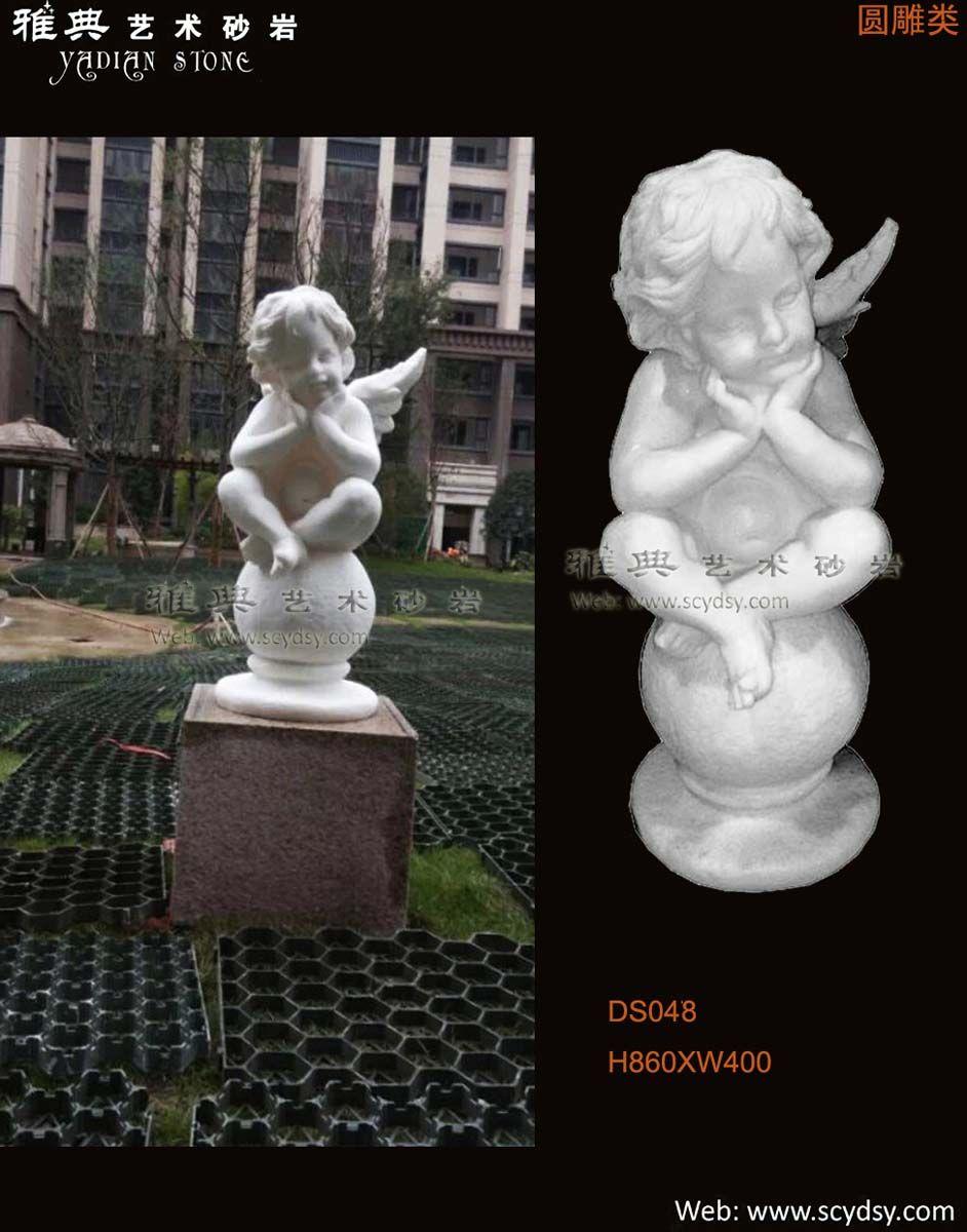 雅典艺术砂岩圆雕类