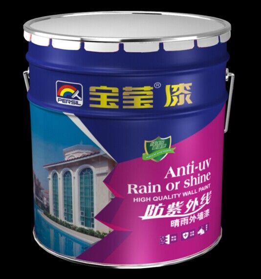 广东油漆厂家*江门宝莹油漆厂*环保工程外墙漆
