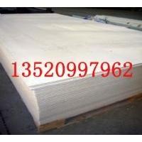 火克板,纤维增强硅酸盐板,硅酸盐板,保全防火板