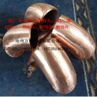 铜管件,铜弯头,铜三通,铜法兰,