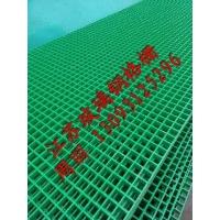 宁波玻璃钢走道板  玻璃钢网格板 化工厂走道板