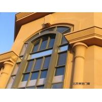 美驰门窗 名邸尊享--60断桥铝合金系列
