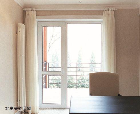 美驰门窗 名邸尊享-65断桥铝系列门窗