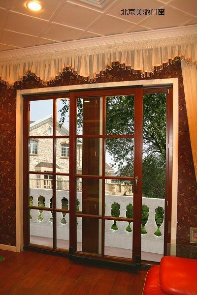 美驰门窗 名邸尊享--68纯木系列门窗