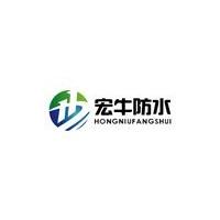广州防水材料宏牛防水供应商诚招代理商