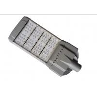 led路灯60wLED路灯头 太阳能路灯 路灯模组
