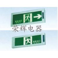 MDZY-YJ101出口指示灯、MDZCR1吸顶灯