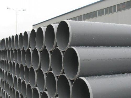 上是供应水发牌PVC-U给水管材的详细介绍,包括供应水发牌PVC-