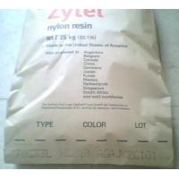 70G33L塑胶原料ST801塑胶原料ST801