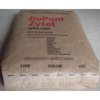 供应PA66美国杜邦FR50塑胶原料加GF25%V-0阻然