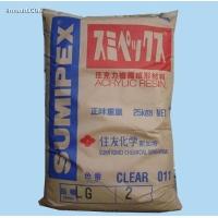 供应PMMA塑胶原料