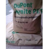 供应PET美国杜邦塑胶原料