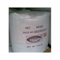 供应PET上海远纺CB-602,PET塑胶原料