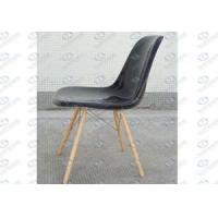 碳纤维椅子