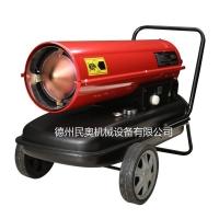厂房取暖器20kw移动工业取暖器