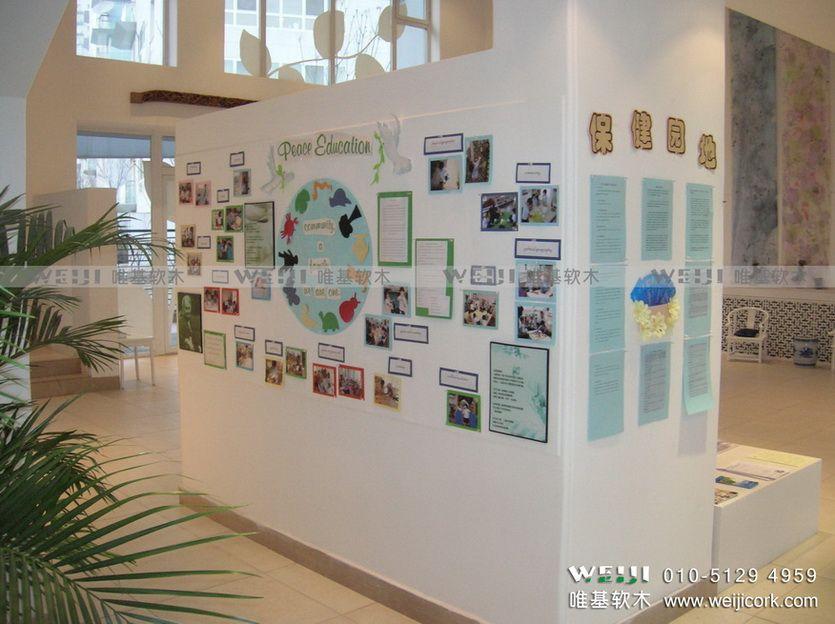 幼儿园软木板手工边框设计图片