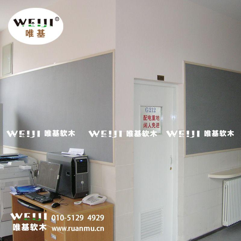布面留言板个性软木板彩色软木板幼儿园背景墙学校订制软木板