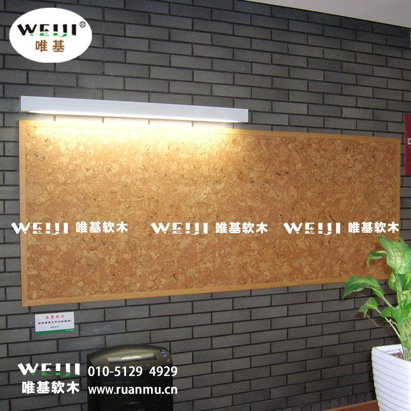 唯基软木板照片墙设计t系列背景墙展示板