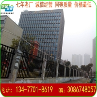 武汉计量局铁艺浸塑护栏、铁艺烤漆护栏