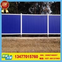 施工围挡、新型工程围挡、PVC施工围挡围栏尺寸
