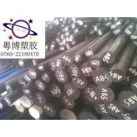 75毫米黑色ABS棒,80厚ABS板,60毫米ABS板