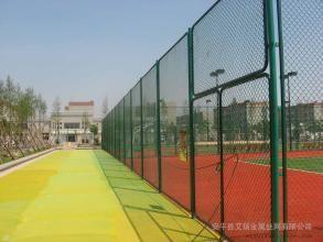 昂泰网业供应体育场围栏网,质优价廉,欢迎订购