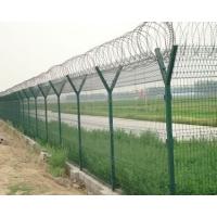 昂泰供应Y型安全防护网,质优价廉,欢迎订购