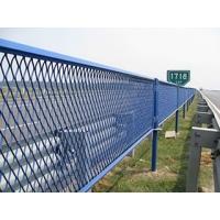 昂泰供应高速公路防眩网,质优价廉,欢迎订购
