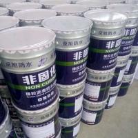 非固化高弹橡胶沥青防水涂料