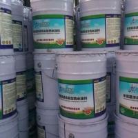 水泥基渗透结晶防水涂料 卫生间防水材料
