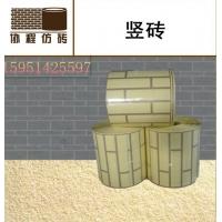 真石漆分割胶带 泡棉胶带 仿砖分格胶带 工字砖