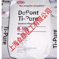 杜邦105杜邦R105钛白粉杜邦r105钛白粉塑料级钛白粉