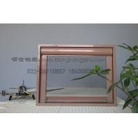 天津领世生产销售自动启闭型纱窗定做隐形纱窗