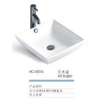 陶瓷卫浴系列