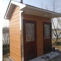 景区移动环保厕所卫生间金属雕花板材质做工精细美观