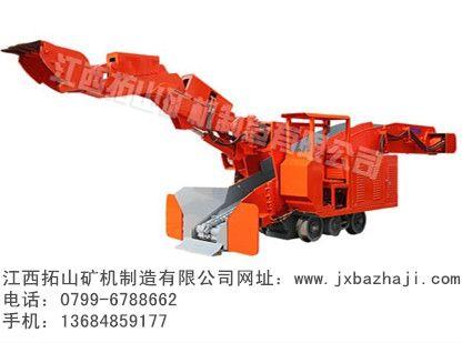 煤矿用潜孔钻机双臂掘进钻车就到江西拓山