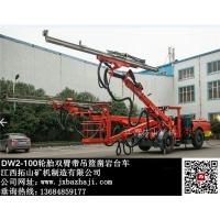 江西拓山矿机DW2-100轮胎双臂带吊篮凿岩台车轮胎掘进台车